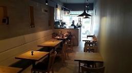 .韩加盟店平均寿命四年 咖啡厅最短仅两年.