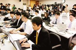 .【记者手记】一个中国记者的韩媒印象.