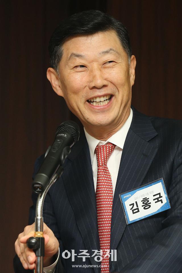 김홍국 하림 회장, 재경전북도민회장 공식 취임