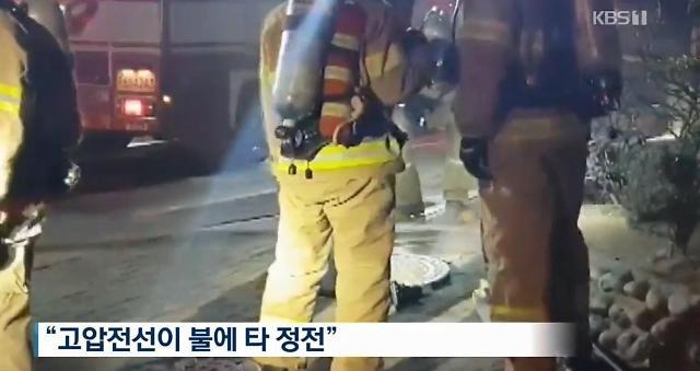 서울 용산 나진 전자상가 정전…일대 주민들 블랙 크리스마스 보내