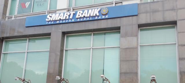 [단독] 웰컴금융그룹, 필리핀 지방은행 스마트뱅크 인수 착수