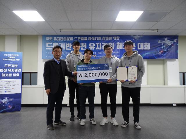 인하대, 공간정보공학과 학생들,해커톤 대회 수상