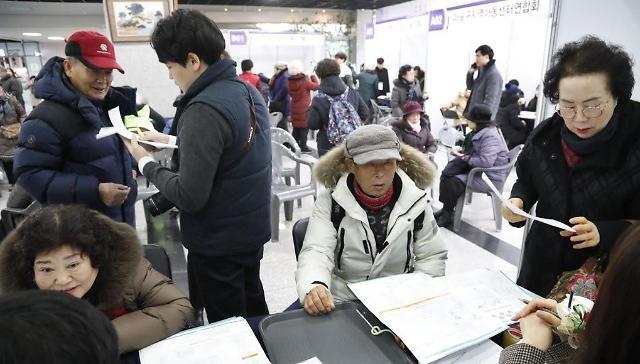 报告:韩国中老年人视68.5岁为老人年龄起点