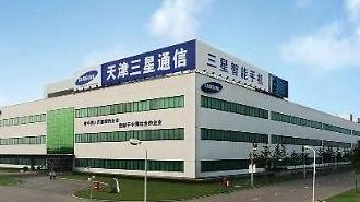 Samsung đóng cửa nhà máy Thiên Tân Trung Quốc từ sau ngày 31 tháng 12