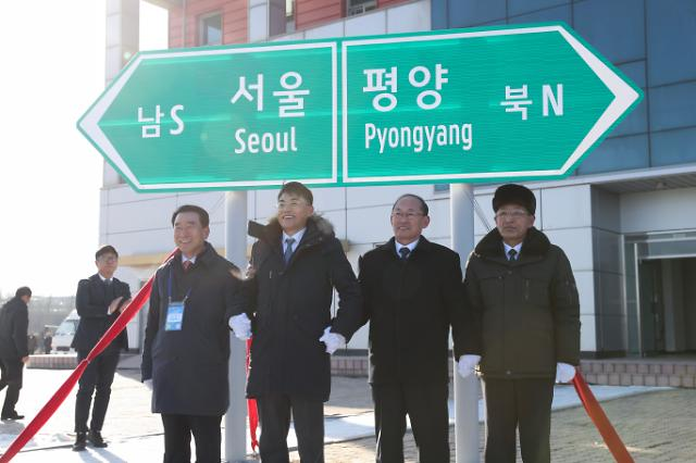 Koreas hold symbolic groundbreaking ceremony to connect severed railroads