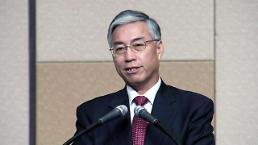 .中国驻韩大使:翘首企盼从首尔坐火车回京.