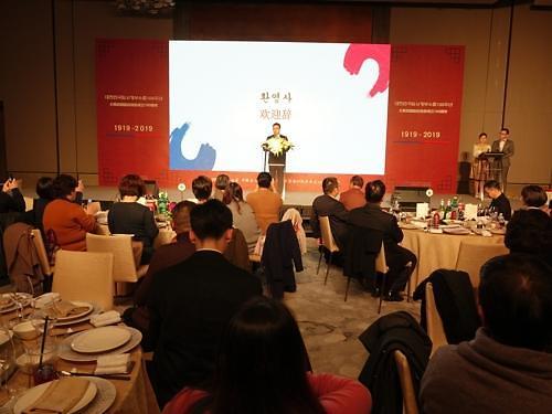 韩中友好交流之夜活动在沪举行