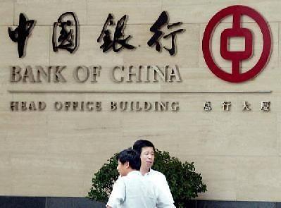 중국은행, 400억위안 영구채 발행 계획…中 은행권 최초