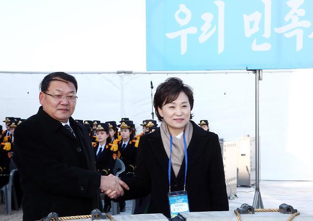 韩朝相约推动铁路对接项目取得实质性成果