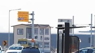 Hàn Quốc hoàn tất xây dựng 'K-City' phục vụ thử nghiệm xe tự hành