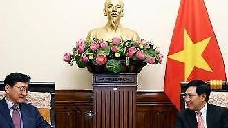 Phó Thủ tướng Phạm Bình Minh tiếp Thứ trưởng Ngoại giao, Trưởng SOM-ASEAN Hàn Quốc