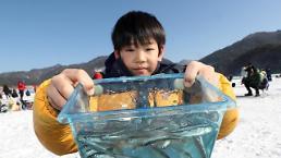.第19届麟蹄冰鱼节将于明年1月开幕.