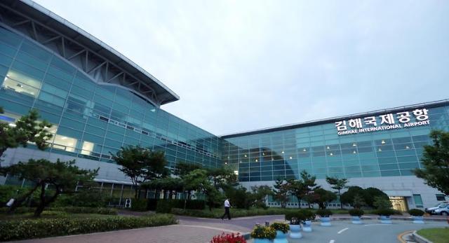韩东南部金海机场国际线旅客年吞吐量破千万