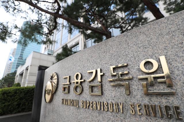 11月韩企发行股票和公司债共12.6万亿韩元 较前月减少31%