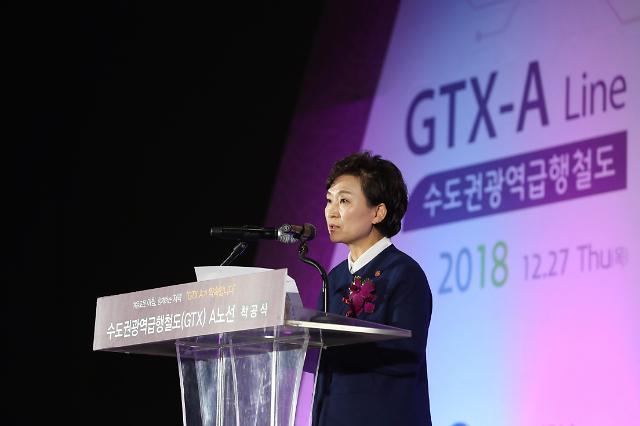 GTX-A 착공, 수혜지역 부동산 시장 분위기는?