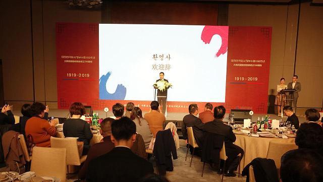 임시정부 100주년 스토리, 中 상하이서 음악으로 재구성