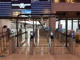 .S. Korean airports use biometric authentification for domestic flights.