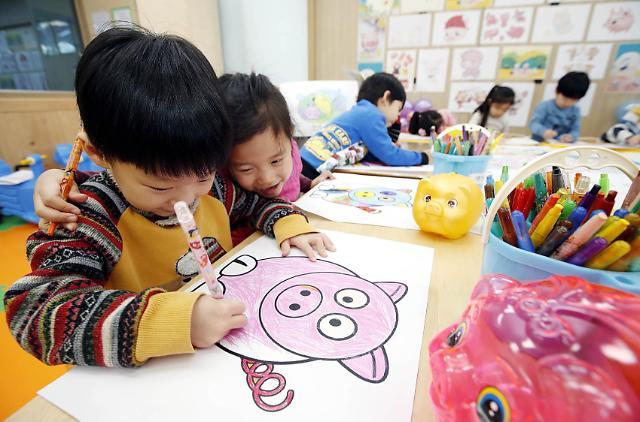 明年起韩国6岁以下儿童每月可领600元补助
