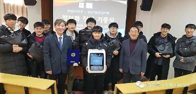 기업은행, 연대한국학교에 정보화 장비 기증 [중국 옌타이를 알다(340)]