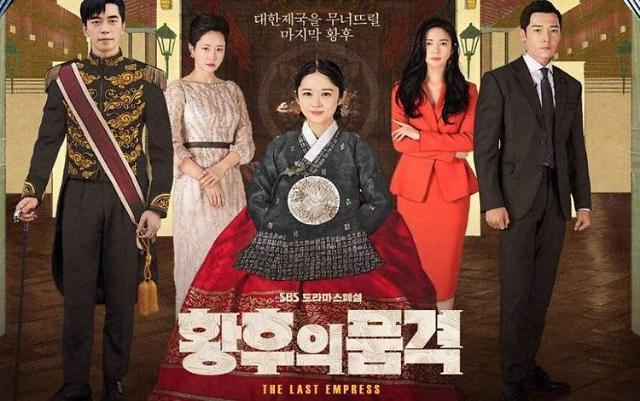 《皇后的品格》17.9%超高收视率刷新迷你剧记录