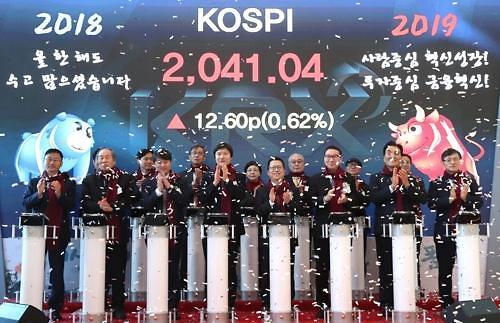 한국 증시 폐장…새해 1월2일 오전10시 개장