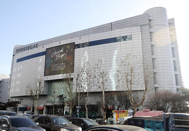 신세계서 롯데로 새간판 단 '인천터미널 백화점' 4일부터 영업