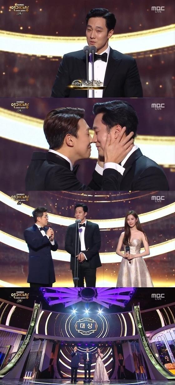 [2018 MBC 연기대상] 소지섭, 내뒤테로 첫 대상…최초 혹은 눈물의 수상자들(종합)