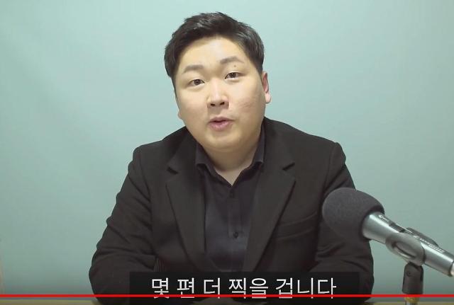 """신재민 전 사무관, 기재부 충격 빠뜨리다...""""스타강사 된다더니 왠 폭로?"""""""