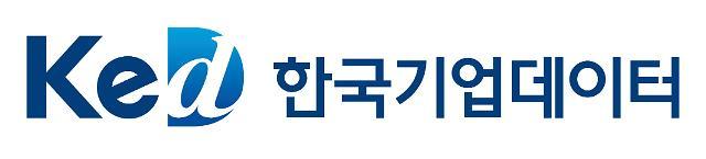 한국기업데이터 기술가치평가기관에 신규 지정