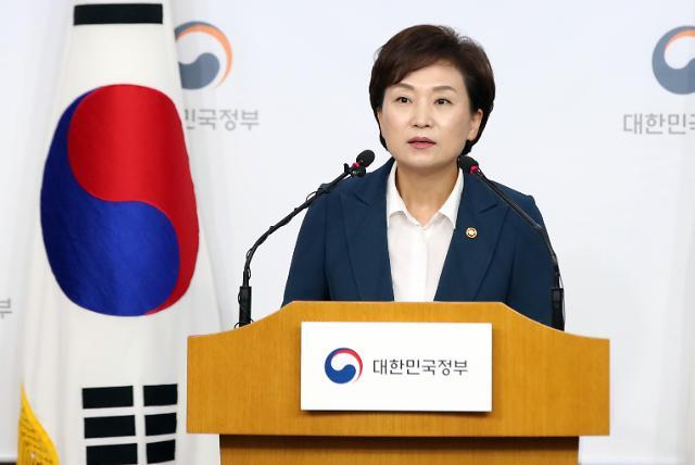 """[신년사]김현미 국토부 장관 """"새해 안전과 편안한 일상, 성장에 촛점"""""""