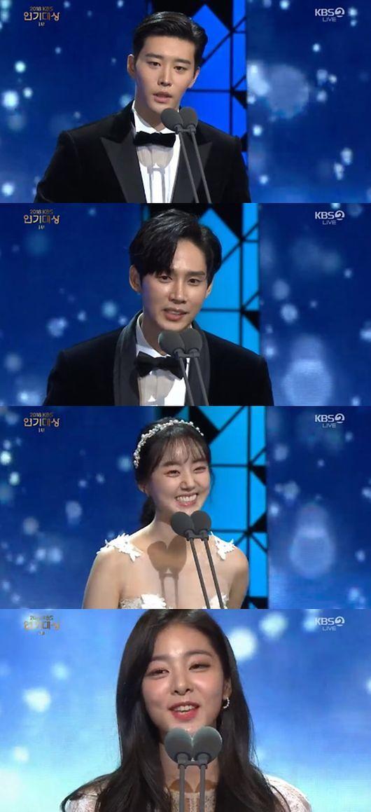 [2018 KBS 연기대상] 김권·박성훈·박세완·설인아, 남녀 신인상 공동수상