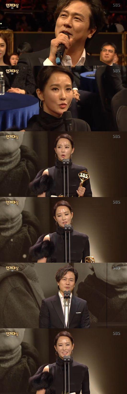 """[2018 SBS 연기대상] 키스 먼저 할까요 김선아X감우성, 대상 공동수상 """"바람대로 됐다"""""""