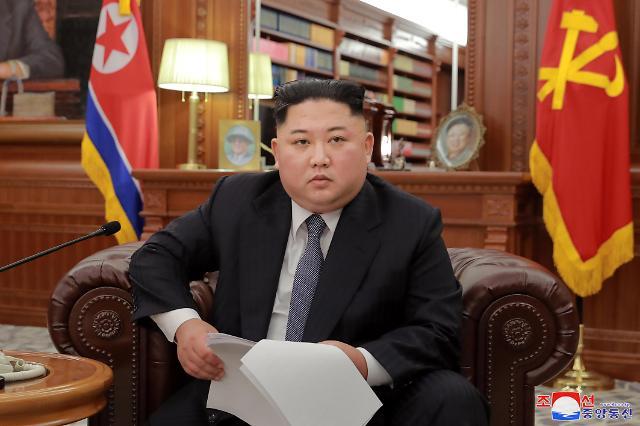 金正恩称实现半岛完全无核化的决心坚定不移