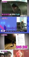 [간밤의 TV] 본격 한밤연예 제니-카이 열애 인정···제니의 반려견 이름은 카이 하트시그널 추측