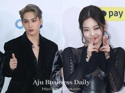 .Fans blast media for exposing relationship between Kai and Jennie.