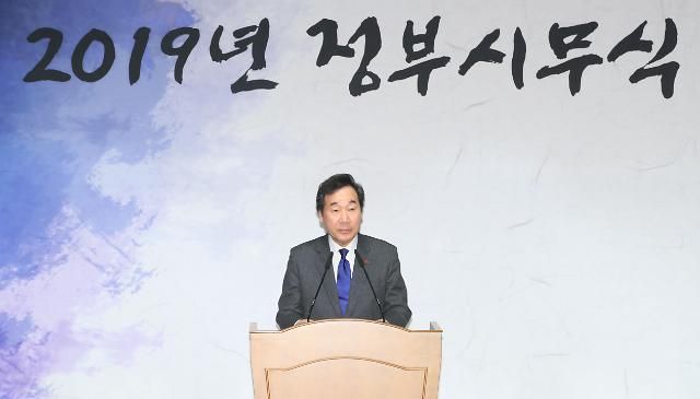 韩现前任总理成最受支持下届总统候选人