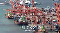 コピー機などの對中国輸出品目1679個、来年から関税「ゼロ」