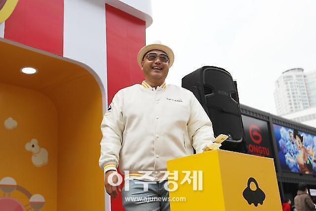 """남궁훈 대표 """"올해 독보적 캐주얼 게임사로 자리매김...나이키 이용자층 공략"""""""