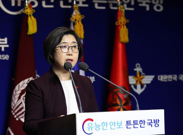 """日 2주째 레이더 도발…국방부 """"저공비행 사과해야"""" 재차 유감표명"""