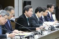 李総理、産業技術の流出「外部の誘惑を防ぎ、内部の技術・設備備えるべき」