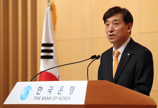 韩银预测:今年基准利率冻结可能性较大