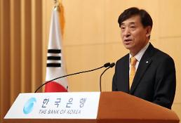 .韩银预测:今年基准利率冻结可能性较大.