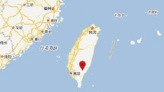 """대만서 규모 4.4 지진…""""부상자·피해 보고 없어"""""""