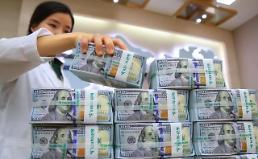 .韩国外汇储备4037亿美元创历史新高.