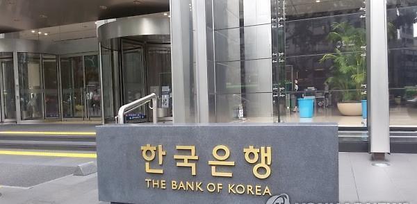 美 주가‧금리 급락… 한국은행, 통화금융대책반 회의 개최