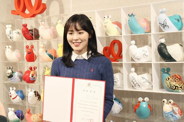 쇼트트랙 김아랑, 청각장애 어린이 위해 '1000만원 기부'