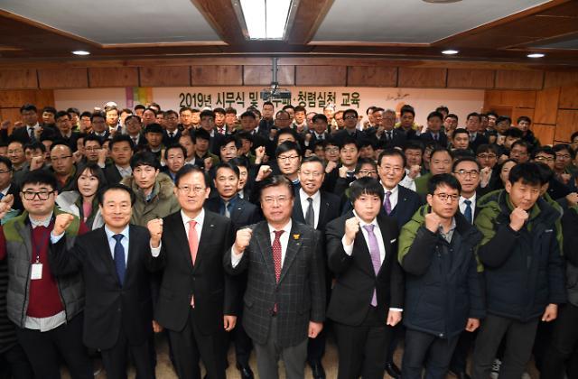 """이석형 산림조합 회장 """"산주 조합원 가입 확대‧소득증대 노력"""""""