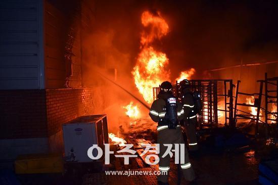 안산소방 2018년도 화재발생현황 분석자료 발표