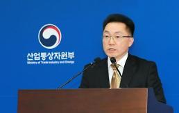 .2018年中国人在韩投资同比增长238.9%.