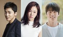 チョ・ジョンソク&ハン・イェリ&ユン・シユン、SBS新ドラマ「緑豆花」主演